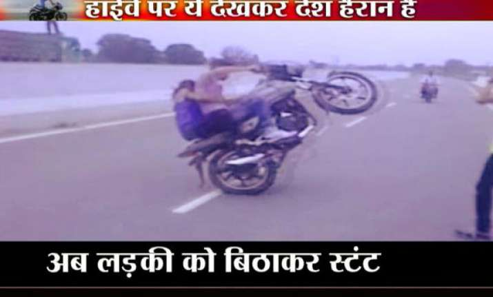 india tv telecasts video of youths doing dangerous bike