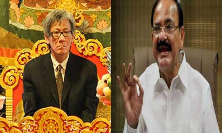 india now like a fast train singapore envoy