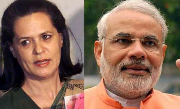 modi attacks sonia over silence in bhopal gas tragedy case