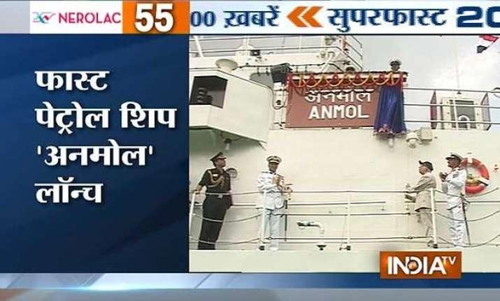 icgs anmol fast patrol vessel commissioned