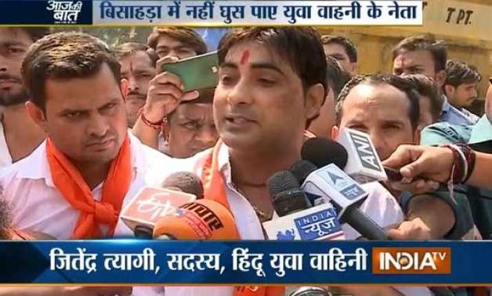 adityanath s hindu yuva vahini offers guns to harassed