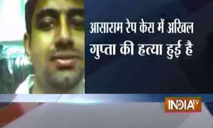 asaram s witness killing security given to deceased s family