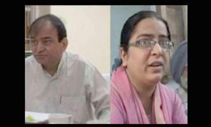 former haryana ig s anticipatory bail adjourned till june 16