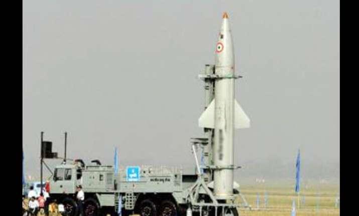 interceptor missile fails to take off
