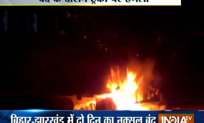 naxals torch over 2 dozen vehicles in gaya