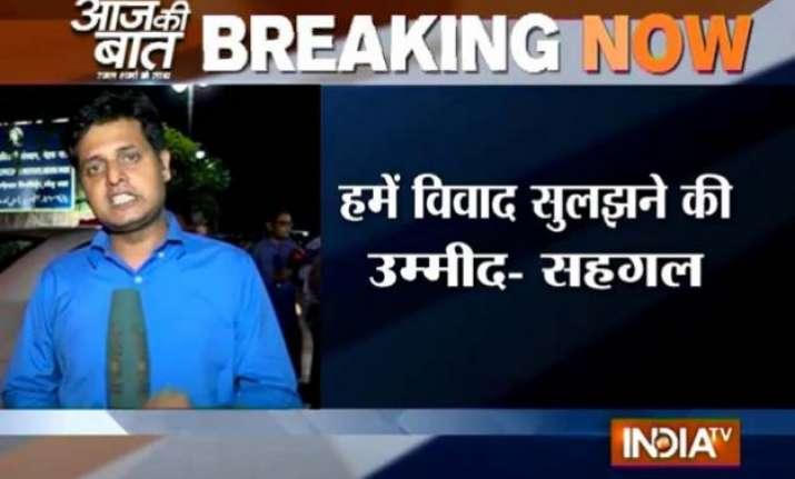 aaj ki baat bureaucrats anguished at their public