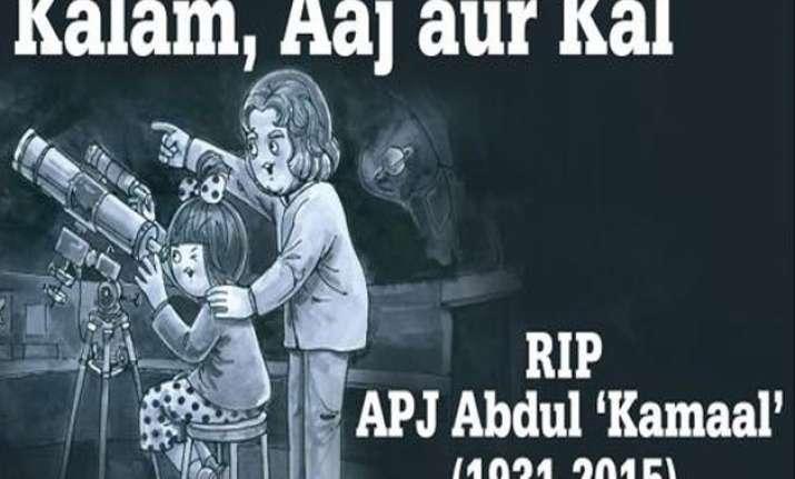 amul s advertorial tribute to dr. apj abdul kalam