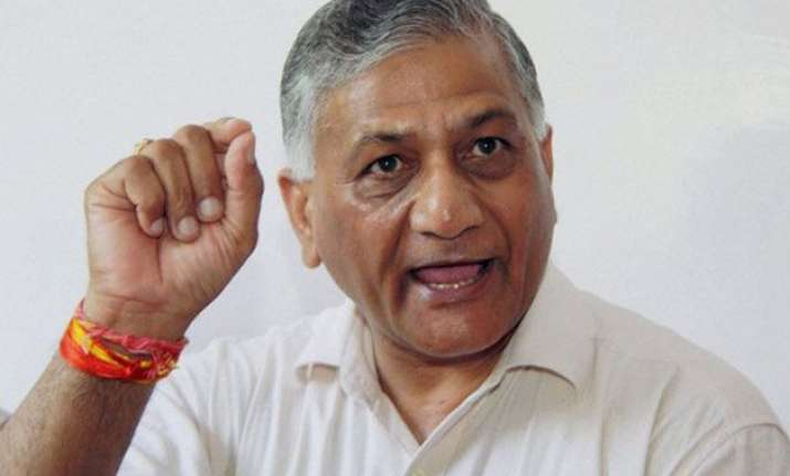 vk singh lauds bohra community s role in operation rahat