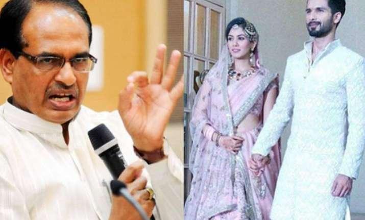 shivraj seeks cbi probe into vyapam shahid kapoor marries