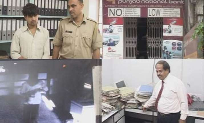 jaipur engineer hides in pnb branch for 5 days to steal