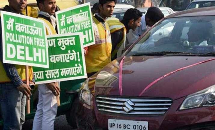 odd even scheme delhi residents want cars ferrying brides