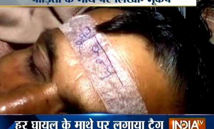 bihar hospital pastes bhukamp sticker on forehead of quake