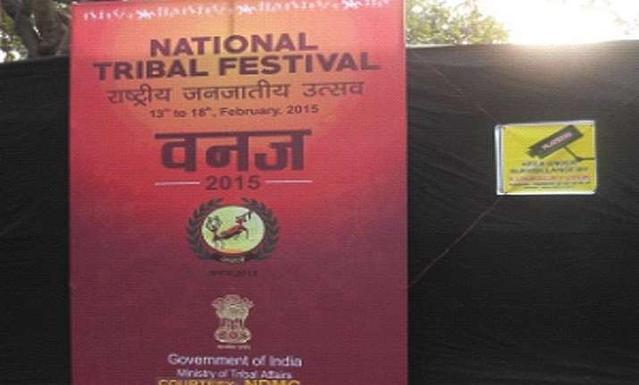 national tribal festival vanaj 2015
