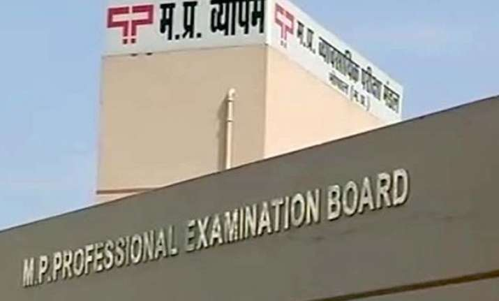 vyapam scam all you need to know