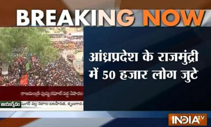 stampede at godavari pushkaralu mela in rajahmundry 27 dead