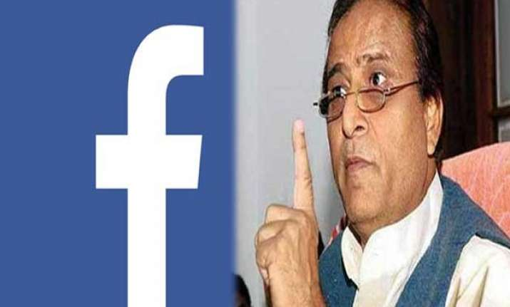 azam khan facebook post row supreme court questions student