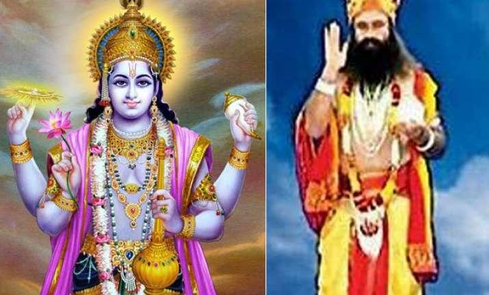 complaint against gurmeet ram rahim for dressing up as lord