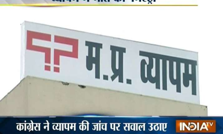 trainee woman cop recruited through vyapam commits suicide