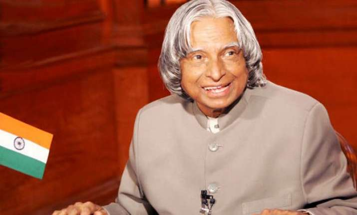 bihar schools closed as mark of respect for apj abdul kalam