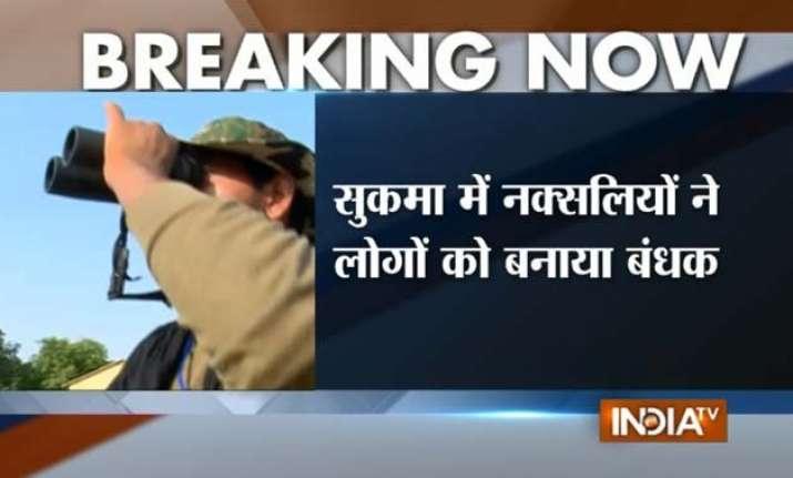 pm modi in chattisgarh live naxalites blow up railway track