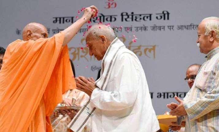 gift ashok singhal ram mandir on b day vhp leader dalmia