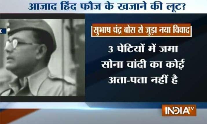 aaj ki baat netaji s missing war chest nehru did nothing