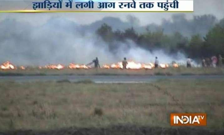 fire at gaya airport delays landing of two flights