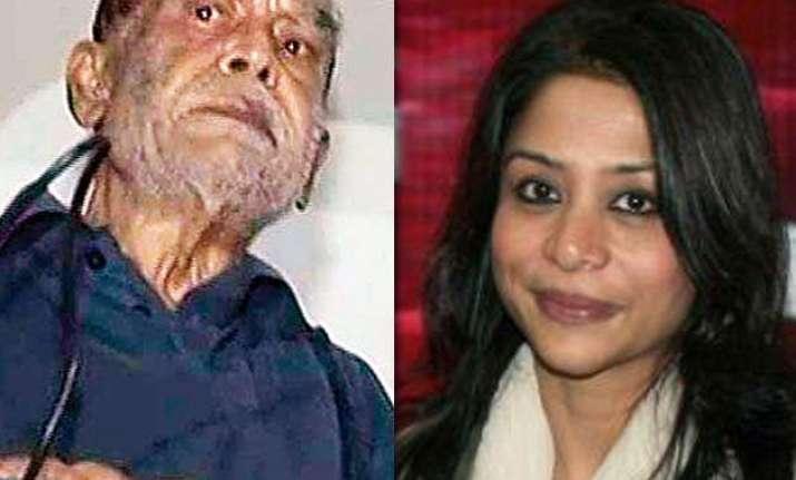 indrani is my daughter not step daughter upendra kumar bora