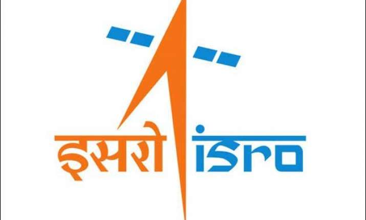 now isro working on manned space mission