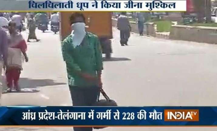 heat wave leaves 228 dead in telangana andhra pradesh