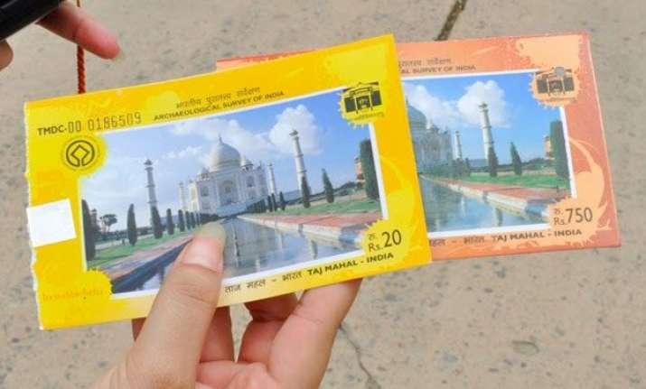e tickets for night visit to taj mahal soon