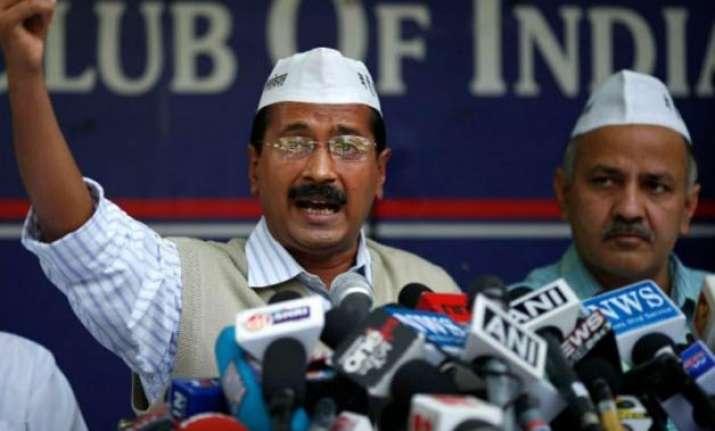 delhi govt to relaunch anti corruption helpline