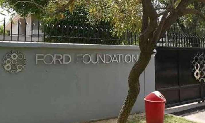 ford foundation funds profit makers political parties