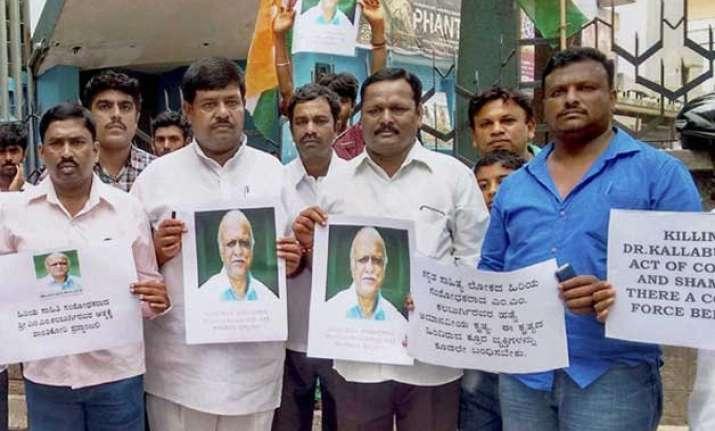 to protest kalburgi murder 17 year old returns karanataka
