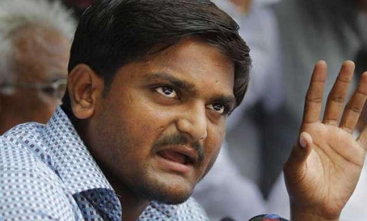 new twist to patel quota stir hardik begins fast in jail