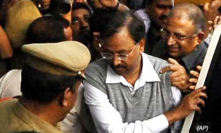 former satyam boss ramalinga raju gets bail
