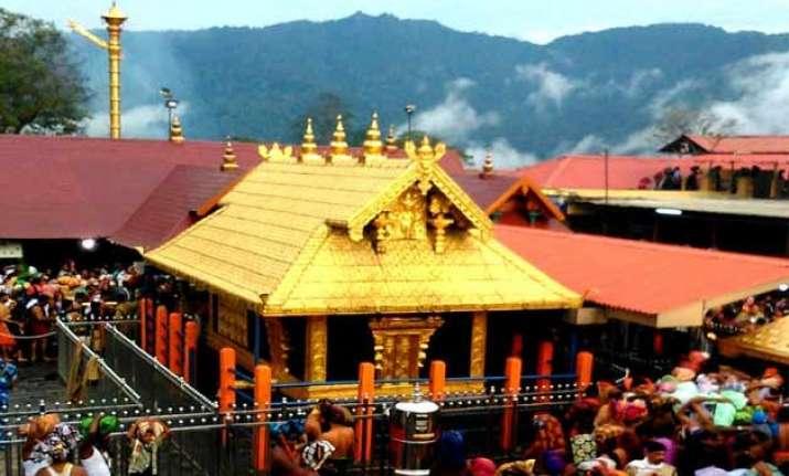 sabarimala entry curbs a matter of religion kerala govt