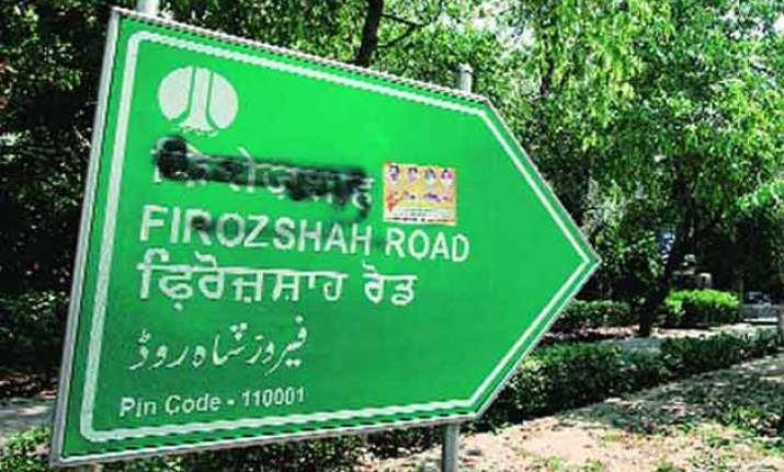 road signs with muslim names defaced in delhi right wing