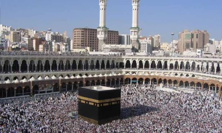 16 july 622 the day islamic calendar starts from