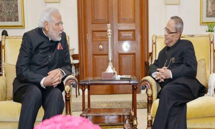 president pm greet people on mahavir jayanti