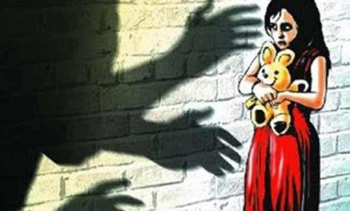 call centre employee gang raped in bengaluru