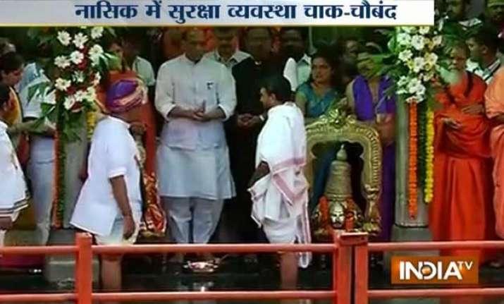 nashik kumbh mela begins with traditional flag hoisting