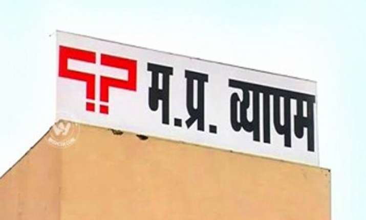 vyapam scam no audit of exam process in 45 years