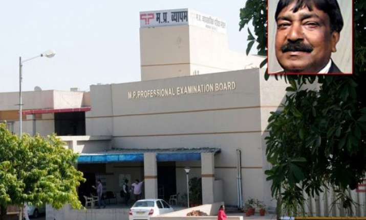 vyapam scam retired ifs officer found dead in odisha