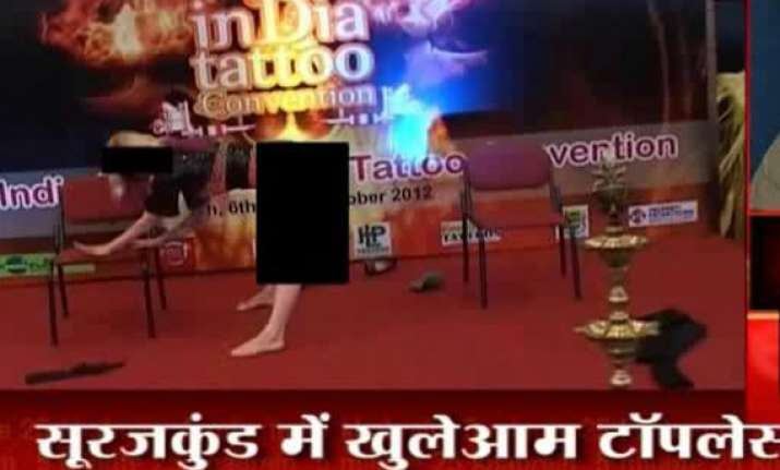 haryana tourism suspends surajkund hotel manager for nude