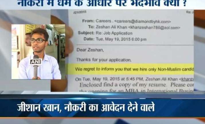 shocking mumbai youth denied job for being a muslim