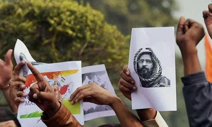 jnu afzal guru row police seeks transfer of case to nia