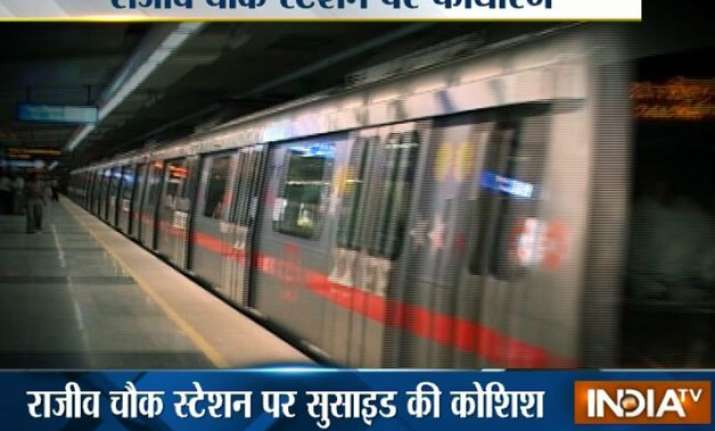 22 yr old man shoots self at rajiv chowk metro station