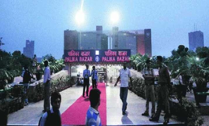 ndmc to set up open air restaurant on palika bazaar s