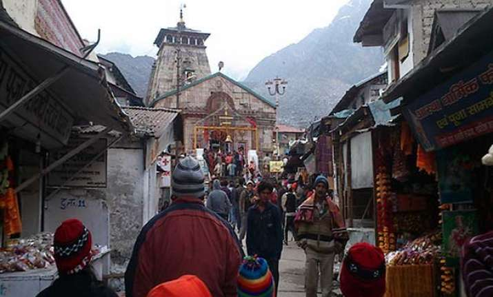 amarnath yatra begins today 7 other news events of the day